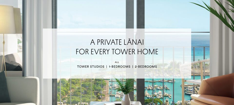 A private lanai for every Tower home at 'A'al'i.